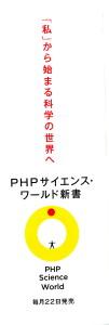 siori-php004.jpg